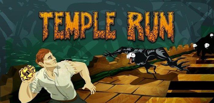 Wp temple run