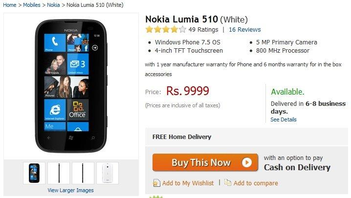 nokia lumia 510 price