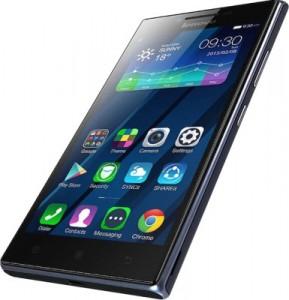 Best smartphones under Rs 15,000 - lenovo p70