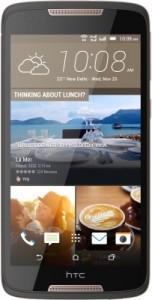 desire 828 - best phones under 25k