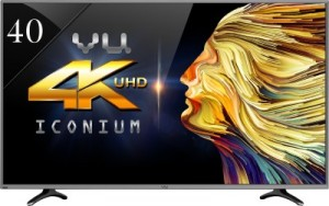 Best 40 inch LED TV in India| Vu LED 40k16